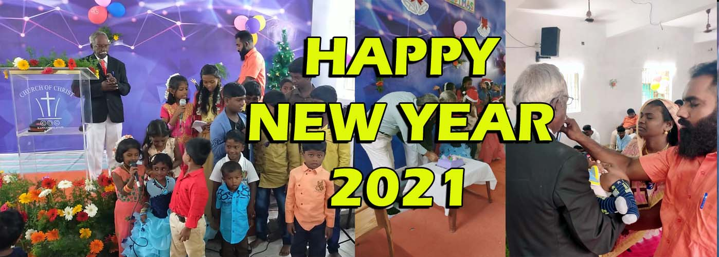new year 2020 5 2021